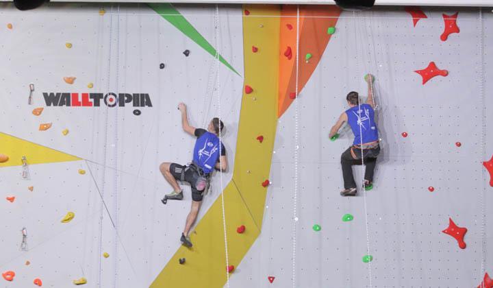 9e7506d6 Финал Кубка России по скалолазанию пройдет в Екатеринбурге | Россия ...